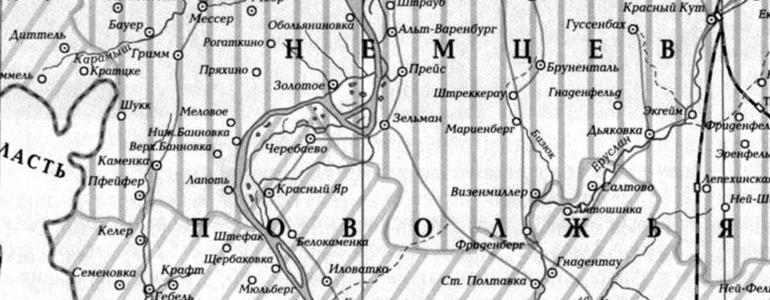 Карта автономной сср немцев поволжья